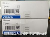 欧姆龙plc,C500-AE001 C500-AE001