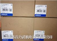 欧姆龙plc,CP1E-N60DT-D CP1E-N60S1DR-A CP1E-N60SDT-D   CP1E-N60DT-D CP1E-N60S1DR-A CP1E-N60SDT-D