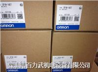 欧姆龙plc,CP1W-16ET1 CP1W-16ET1