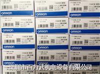 欧姆龙行程开关,D4B-2111N,D5A-3300,D5A-8511
