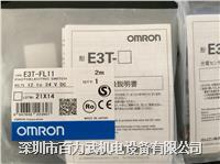 欧姆龙开关E3T-SL22,E3T-SL23 E3T-SR21 E3T-FL11