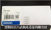 欧姆龙plc CQM1-OA221,CQM1-SEN01,CQM1-IPS01, CQM1-TC001 CQM1-OA221,CQM1-SEN01,CQM1-IPS01, CQM1-TC001