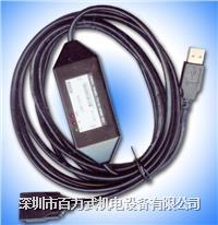 欧姆龙PLC电缆 欧姆龙PLC电缆