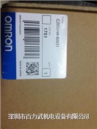 欧姆龙plc,C200H-B7A12 C200H-B7A12