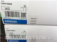 欧姆龙plc,C200H-OA223 C200H-OA223