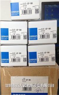 OMRON欧姆龙液位控制器 61F-GP-N AC220 AC110,61F-G2N,
