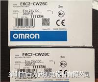 欧姆龙编码器 E6C2-CWZ6C E6B2-CWZ6C 100P/R E6C3-AG5C 1024P
