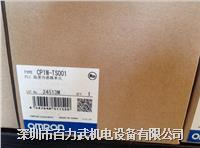 欧姆龙模块CP1W-TS001 CP1W-DAM01  CP1W-TS001 CP1W-DAM01