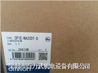 欧姆龙plc CP1E-NA20DR-A CP1E-NA20DT-D