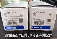 欧姆龙计数器H7CX-A114-N?H7CX-AWSD-N H7CX-AWSD1-N H7CX-A114-N?H7CX-AWSD-N H7CX-AWSD1-N