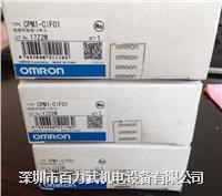 欧姆龙,CPM1-CIF01,CPM1-CIF11,CPM1A-CIF01