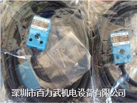 台湾精通开关KN-S03、,KN-3015 KN-03S、KN-1750 KN-S03、,KN-3015 KN-03S、KN-1750