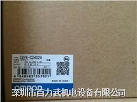 欧姆龙电源S8VK-G01524?S8VK-G12024 S8VK-C48024 S8VK-G48048