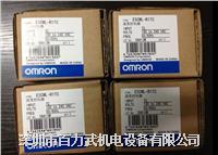 OMRON欧姆龙E53-COV12,E53-COV13,E53-COV17