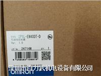 欧姆龙plc CP1L-EM40DT-D CP1L-EM40DT-A CP1W-DAB21V  CP1L-EM40DT-D CP1L-EM40DT-A CP1W-DAB21V