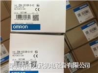 OMRON欧姆龙ZEN-10C1DR-D-V2,ZEN-SOFT01-V4 OMRON欧姆龙ZEN-10C1DR-D-V2,ZEN-SOFT01-V4