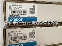 欧姆龙电源S8VS-24024 S8VS-12024BP S8VS-03012 S8VS-09024