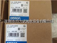 欧姆龙模块CJ1W-OD262 CJ1W-OD263