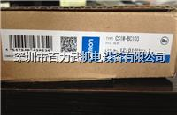 欧姆龙plc CS1W-BC103 CS1W-BI103 CS1W-BI103