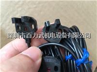 欧姆龙光电开关 EE-SX670,EE-SX771,EE-SX770