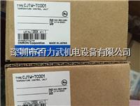 欧姆龙模块 CJ1W-TC001,CJ1W-TC002,