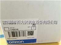 欧姆龙模块 GT1-ROS16 GT1-ID16 GT1-ID32ML  欧姆龙模块 GT1-ROS16 GT1-ID16 GT1-ID32ML