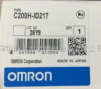 欧姆龙plc,C200H-IA122,C200H-ID217, C200H-IA122
