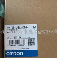 欧姆龙plc,CP1L-L20DT-D CP1L-EL20DT-D