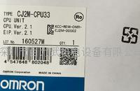 欧姆龙plc,CJ2M-CPU34,CJ2M-CPU35 CJ2M-CPU33