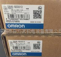欧姆龙电源S8VK-G12024 S8VK-G03012 S8VK-G06012  S8VK-G06024