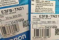 欧姆龙开关E3FB-TN21 E3FB-DN22 E3F3-T11-D 欧姆龙开关E3FB-TN21 E3FB-DN22 E3F3-T11-D