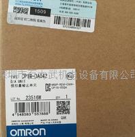 欧姆龙模块CP1W-AD042 CP1W-DA042
