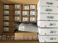 欧姆龙DRS2-1,DCN1-3C DRS2-1,DCN1-3C