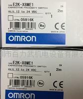 欧姆龙光电开关E2K-X8MF1,E2K-X8ME1,E2K-X8MY1