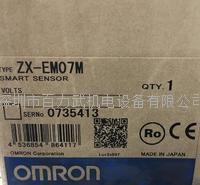 欧姆龙传感器  ZX-EM07M 欧姆龙传感器  ZX-EM07M