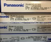 松下传感器 FD-EG30S NA1-PK3 FX-551-C2 松下传感器 FD-EG30S NA1-PK3 FX-551-C2
