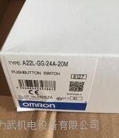 OMRON欧姆龙A22L-GR-24-10M OMRON欧姆龙A22L-GR-24-10M