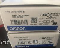 OMRON欧姆龙D4NL-1FFA-B4S OMRON欧姆龙D4NL-1FFA-B4S