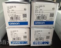 OMRON欧姆龙H3CR-F8 AC100-240 OMRON欧姆龙H3CR-F8 AC100-240