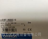 OMRON欧姆龙E6F-AG5C-C E6F-AB3C 256 2M OMRON欧姆龙E6F-AG5C-C E6F-AB3C 256 2M
