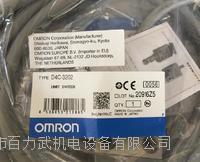 OMRON欧姆龙D4C-2302,D4C-4203 OMRON欧姆龙D4C-2302,D4C-4203