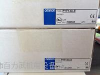 OMRON欧姆龙PYF14A-TU,PYF11A-E