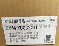 松下电机 MHMD082G1U 松下电机 MHMD082G1U