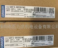 欧姆龙继电器 G3PF-225B-CTB S8FS-G03024C