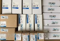 欧姆龙开关 V430-AM1 V430-F000W50C V430-W8-5M V430-W2-3M