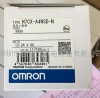 计数器 H7CX-A4WSD-N
