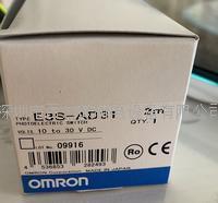 欧姆龙控制器  S3D2-CKB