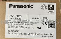 松下传感器 NA2-N28