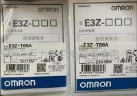 OMRON传感器