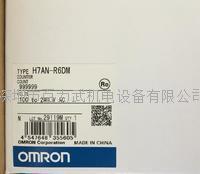 欧姆龙温控器 E5CC-RX0DSM-000